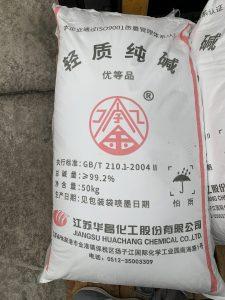 Hóa chất Soda Ash Light (Na2CO3 99,2%) là gì? ứng dụng trong công nghiệp như thế nào?